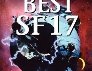 Year's Best SF 17, edited by David G. Hartwell & Kathryn Cramer, 2012