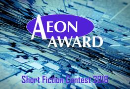 International Aeon Award 2016